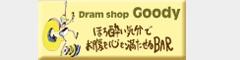 Goody/バナー