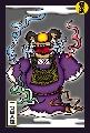013一つ目入道[パンダ]