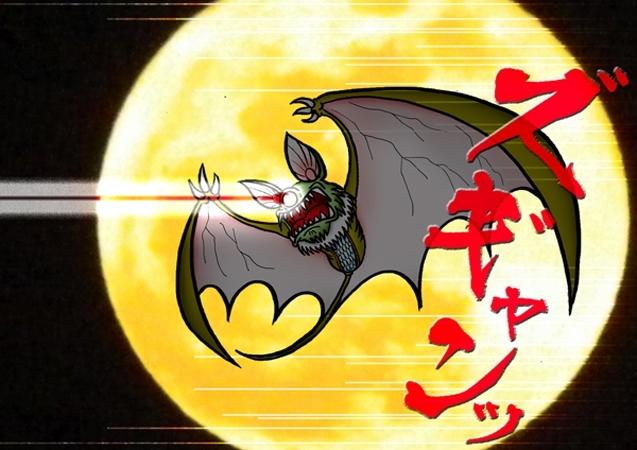 月光怪獣オーコーモ