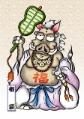 サバンナ七福神/布袋