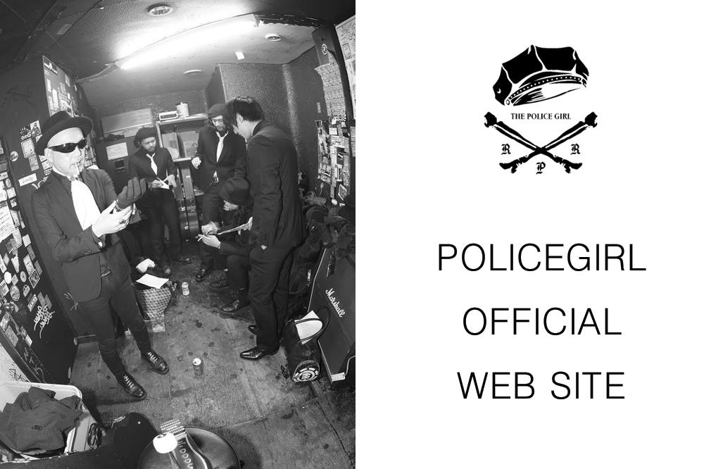 policegirlbanner001