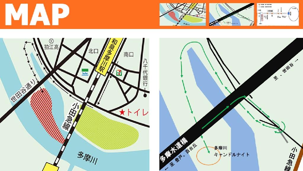 会場地図A+B(2)