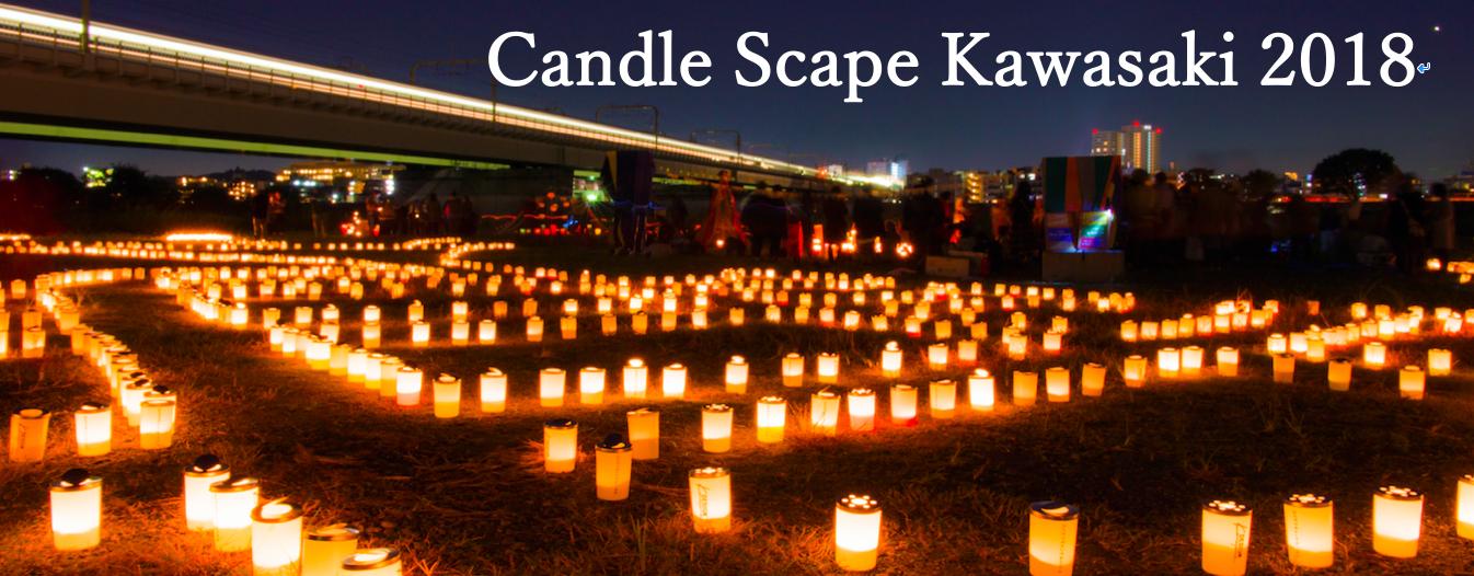 Candle Scape Kawasaki