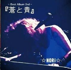 ☆NORi☆ CD