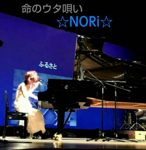 ☆NORi☆