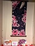 桜の手拭い