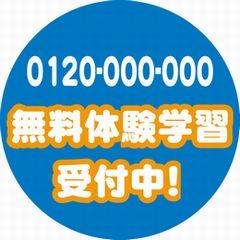 0000030353.jpg