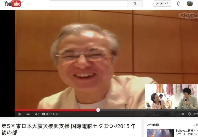 電脳七夕2015・坂村先生