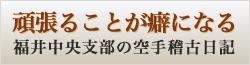 banner_ブログ