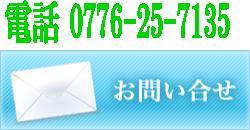 0776257135