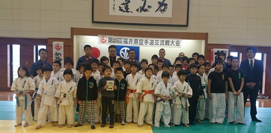 第25回福井県空手道交流戦試合1