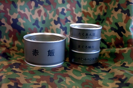 缶飯002