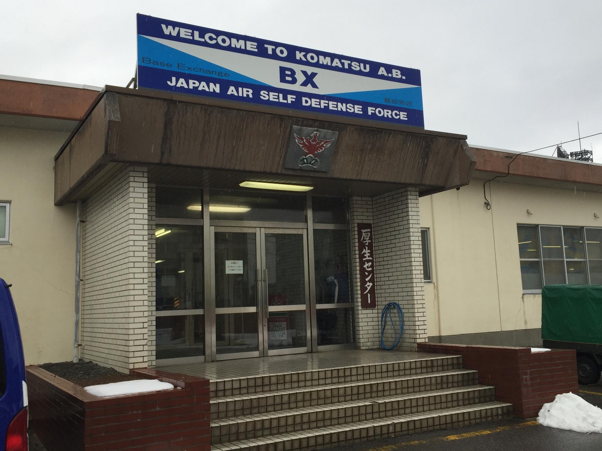 20141209小松基地小松BX01