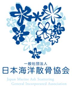 日本散骨協会ロゴ