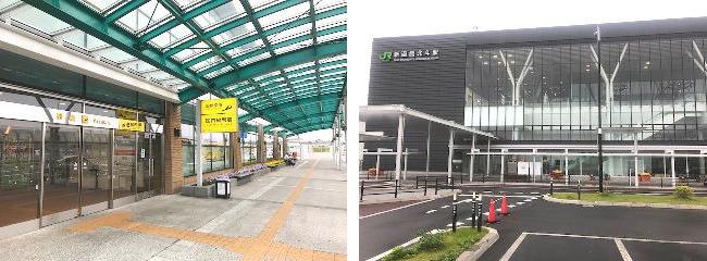 函館空港と新函館北斗駅