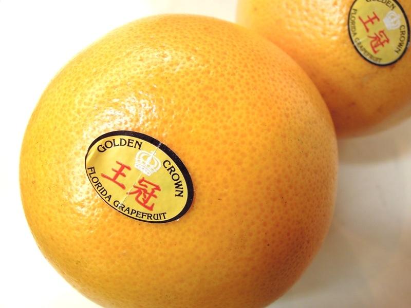 王冠グレープフルーツ