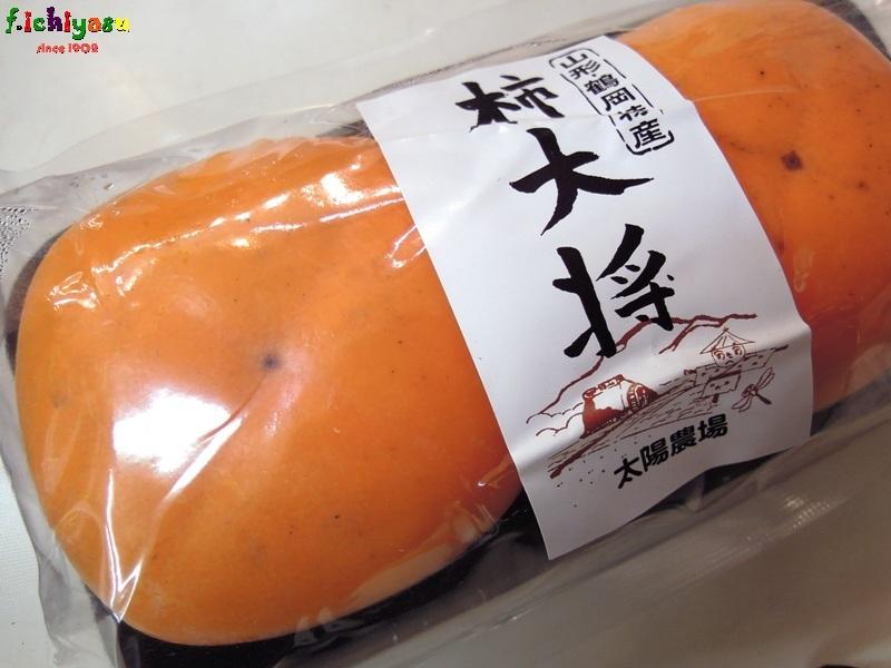 「柿大将」もいます (^^♪ Today's Fruits ♪