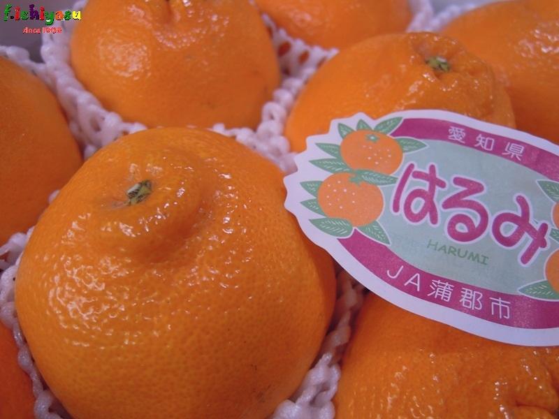 「はるみ」ちゃんも来た (^^♪ Today's Fruits ♪