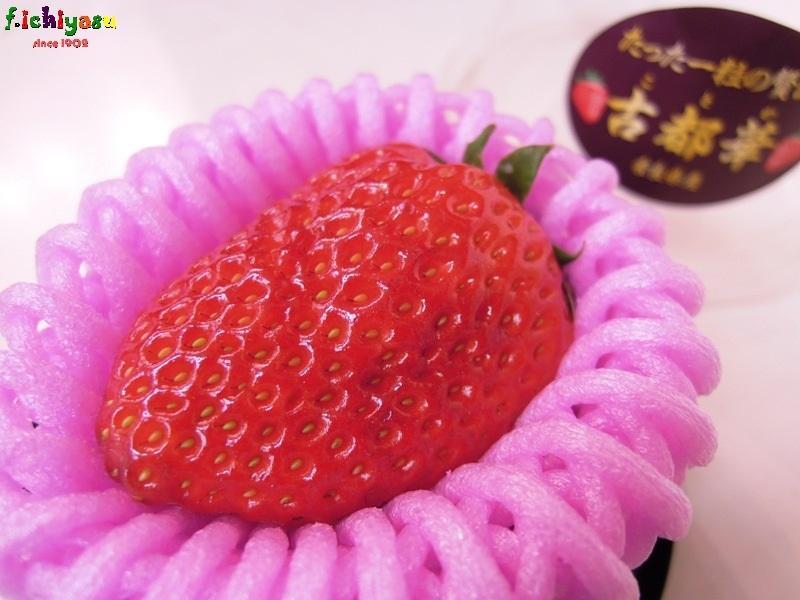 たった一粒の贅沢「古都華」 Today's Fruits ♪