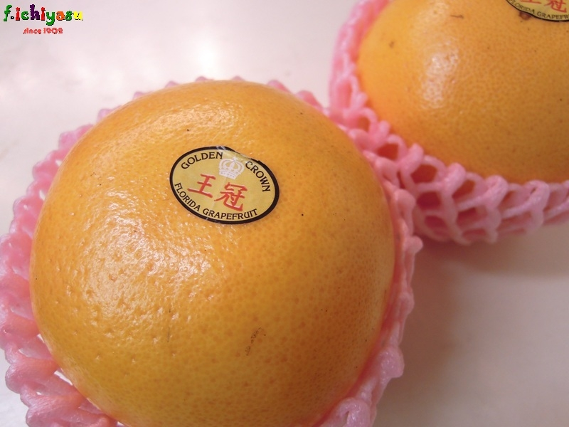 王冠Grapefruit
