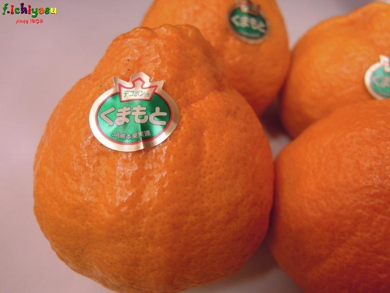 「熊本デコポン」特売中 (^^)v Today's Fruits ♪