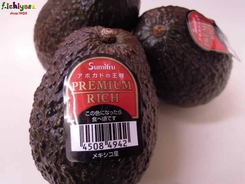 「アボカドよ、お前もか…(-_-;)」 Today's Fruits ♪