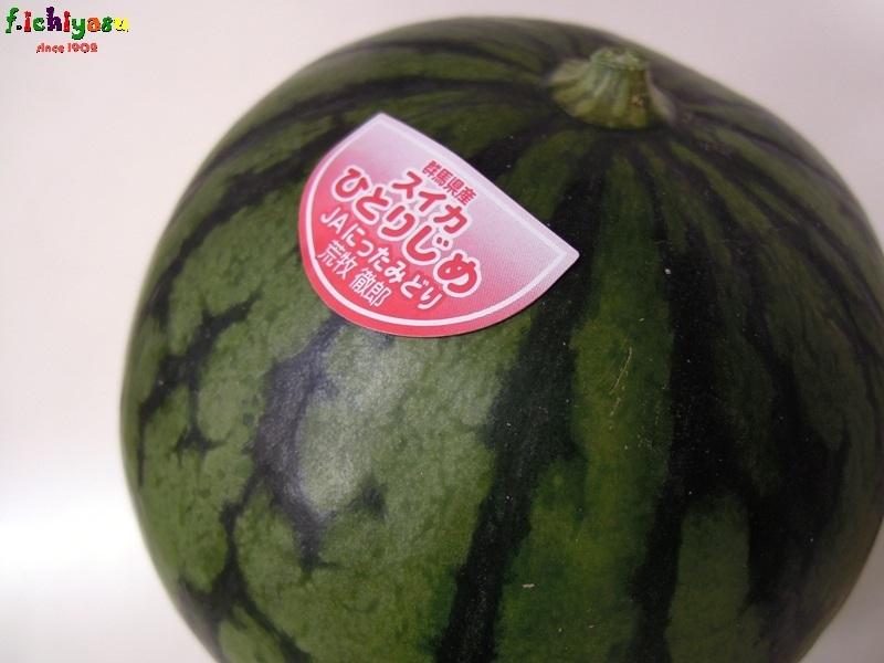 紅小玉スイカ来ました (^^)v Today's Fruits ♪