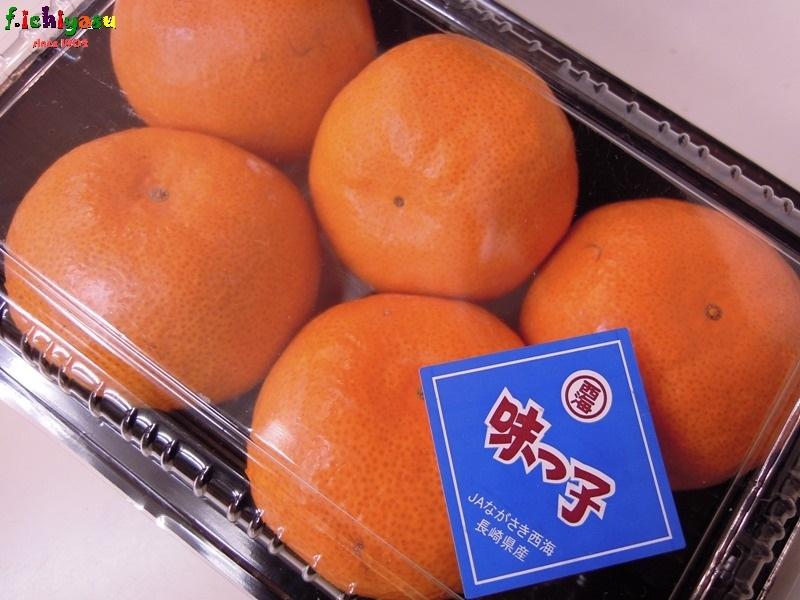 ハウスみかん「味っ子」有り〼 Today's Fruits ♪
