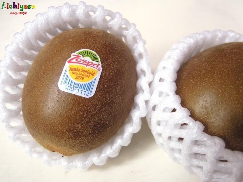 NZ産の「サンゴールドキウィキウィ」入荷(^^♪ Today's Fruits ♪