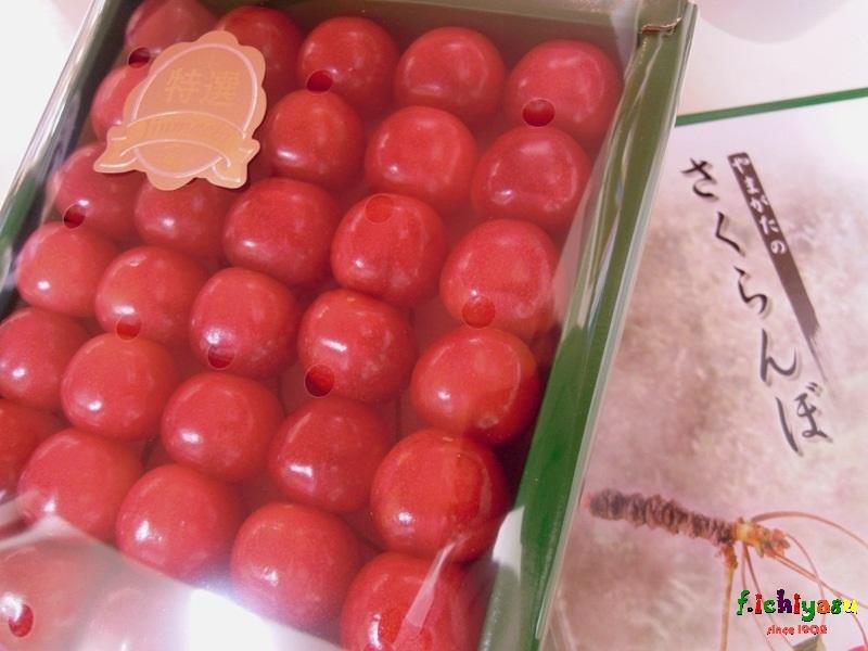 「佐藤錦」の2L サイズの化粧箱有り〼 Today's Fruits ♪