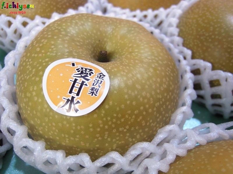 山口さんちの「愛甘水」 Today's Fruits ♪
