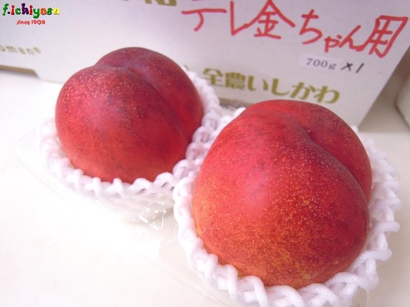 ネクタリン「黎王」 Today's Fruits ♪