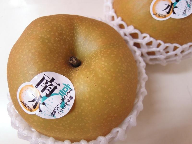 金沢そだち「南水」 Today's Fruits ♪