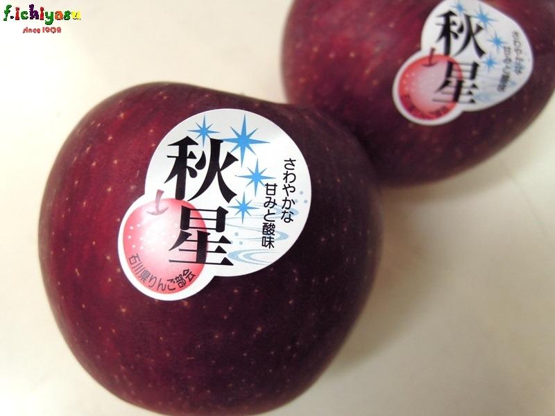 お待ちかねの「秋星」スタート! Today's Fruits ♪