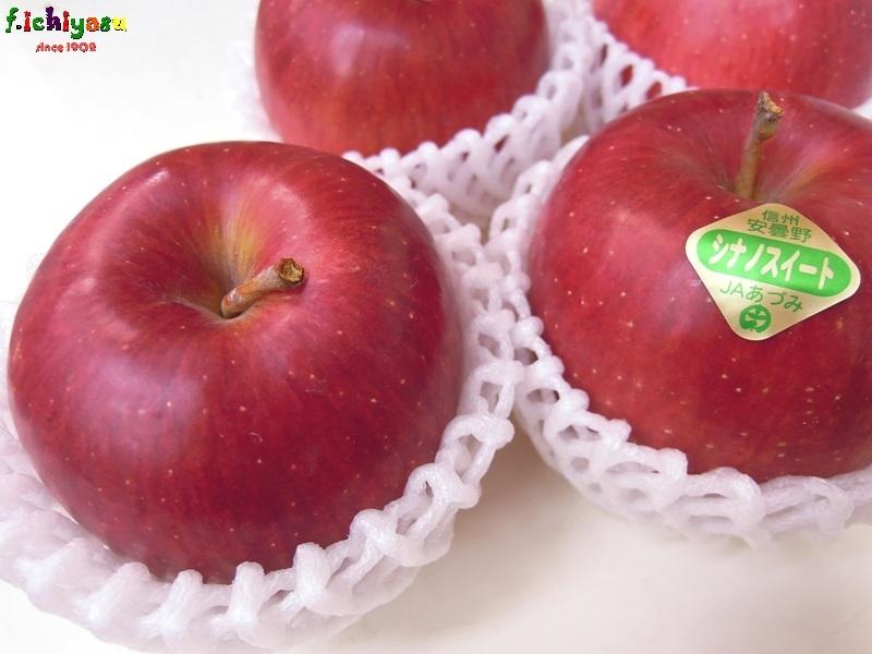 安曇野の「シナノスイート」あり!有り〼 Today's Fruits ♪