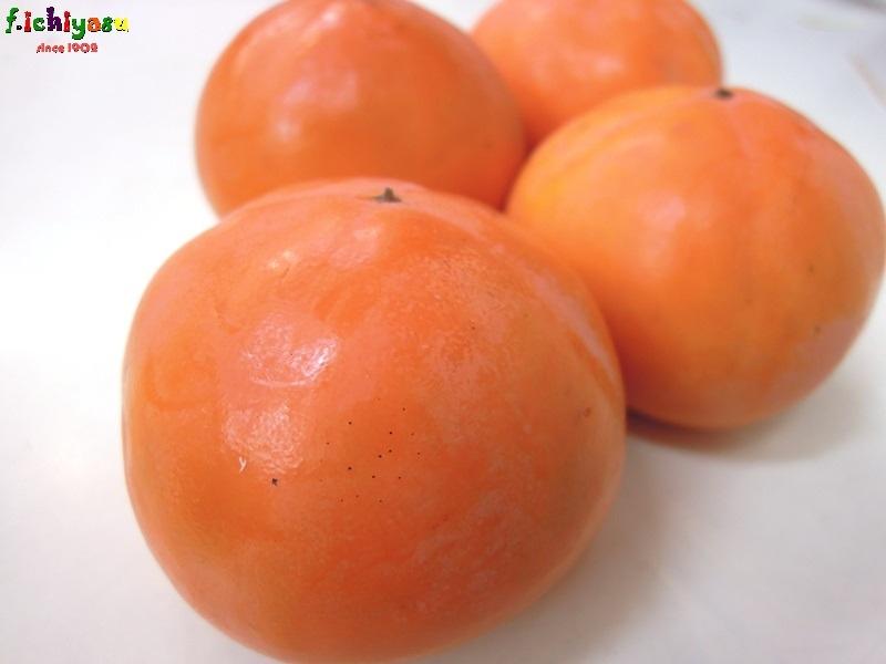 樽柿って、知っとっけ? Today's Fruits ♪