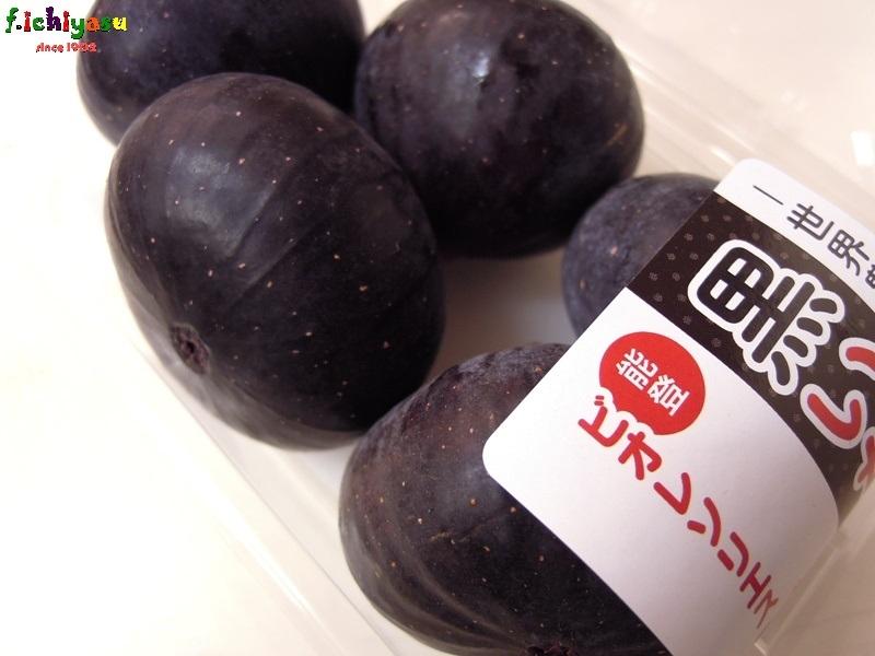 黒いちじく「ビオレソリエス」 Today's Fruits ♪