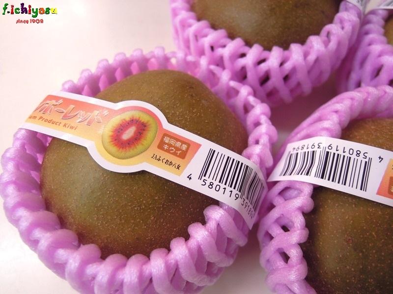 季節限定!「レインボーレッド」 Today's Fruits ♪