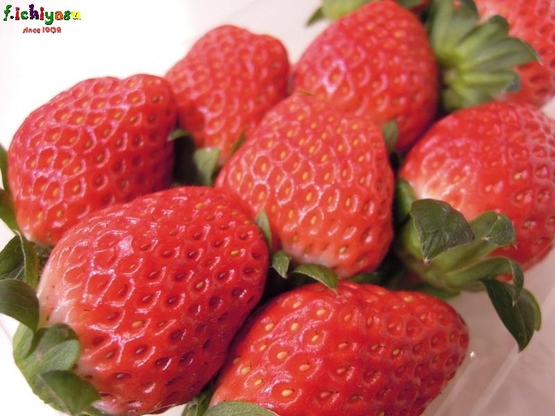 サンベリー蒲郡の「あきひめ」 Today's Fruits ♪