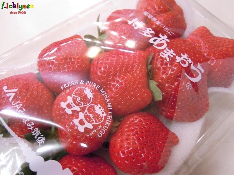 「博多 あまおう」有り〼 Today's Fruits ♪