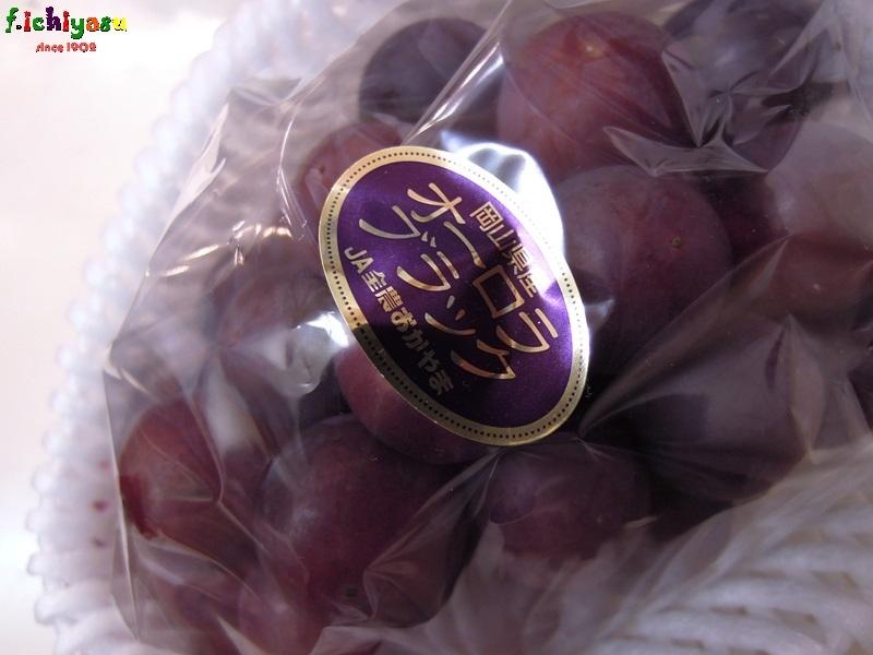岡山産の「オーロラブラック」 Today's Fruits ♪