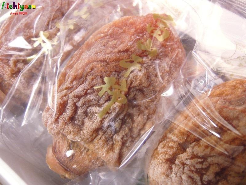 富山・福光名産の「富山干柿」 Today's Fruits ♪