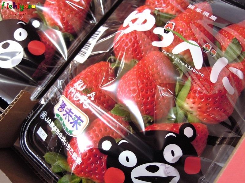 熊本いちご「ゆうべに」 Today's Fruits ♪