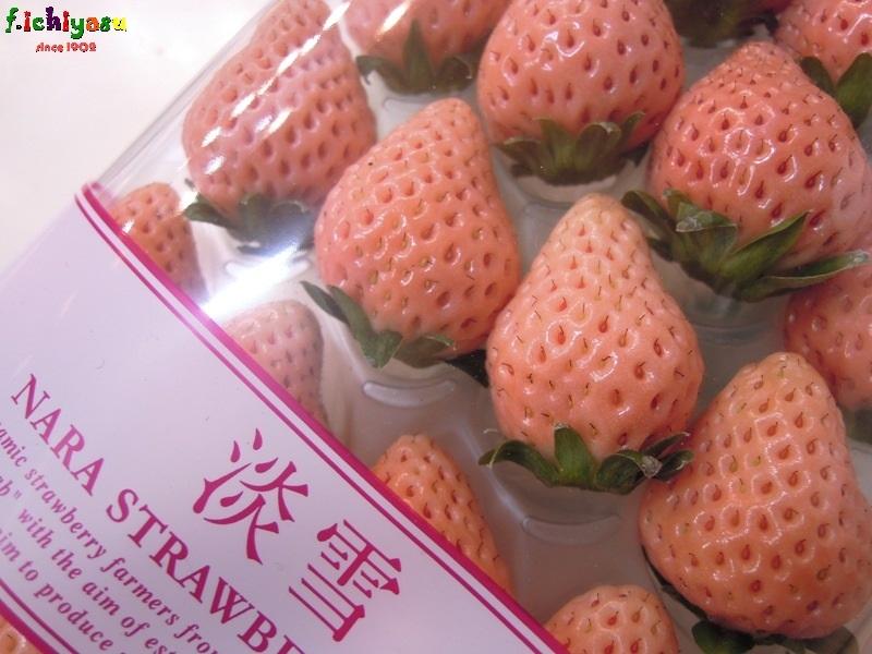 ピンクのイチゴ「淡雪」 Today's Fruits ♪