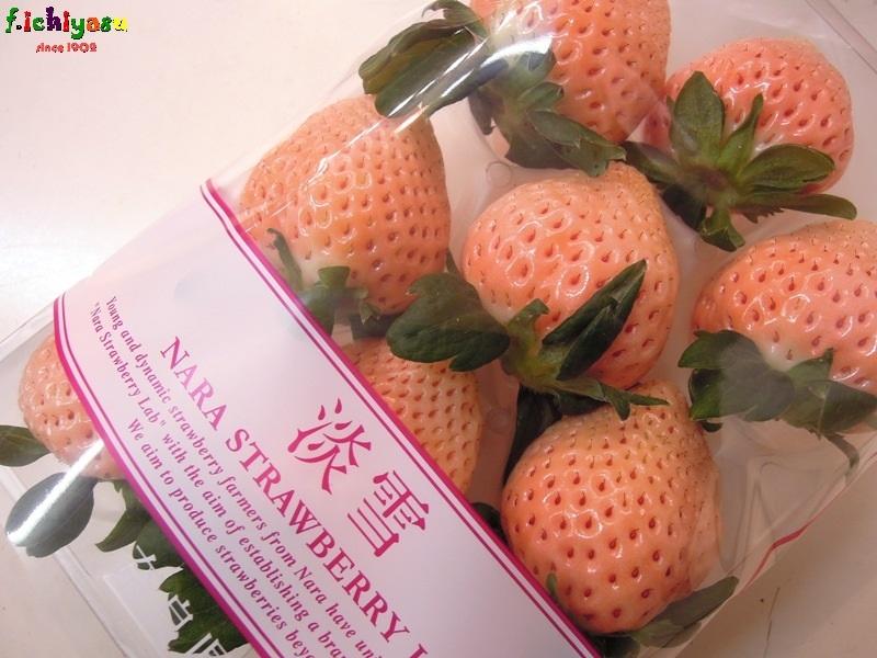 明けましておめでとうございます ♪ Today's Fruits ♪