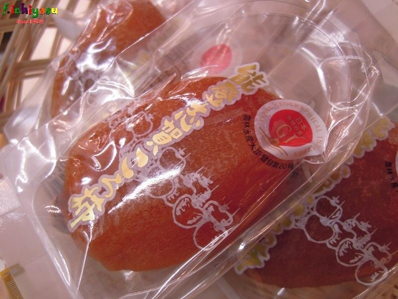 個包装の「能登志賀ころ柿」 Today's Fruits ♪