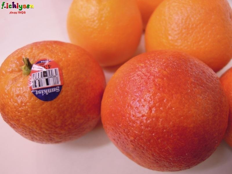 「ブラッドオレンジ」入荷してます (^^♪ Today's Fruits ♪