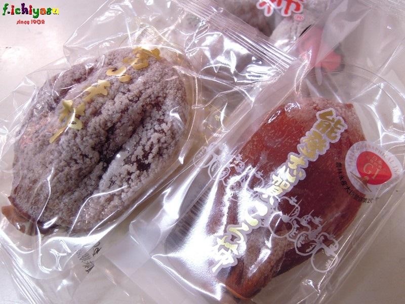 干柿の甘さ… Today's Fruits ♪