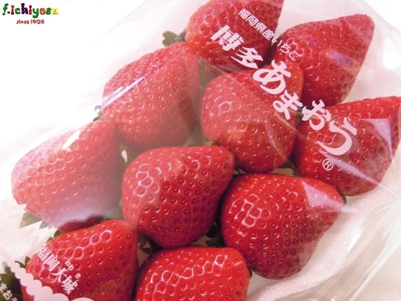 ネーミングの妙「あまおう」 Today's Fruits ♪