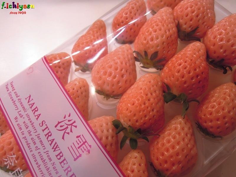 大きめのパックの「淡雪」 Today's Fruits ♪